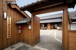 楠歴史民族資料館
