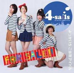 4-sails初のミニ・アルバム