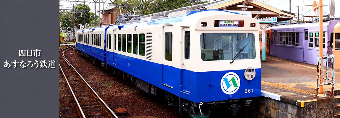 haru17-1150x400