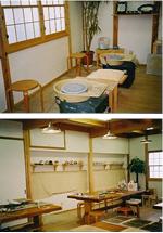 光風窯(こうふうがま)
