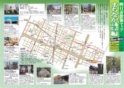まちなか文化施設編 【近鉄四日市~JR四日市】