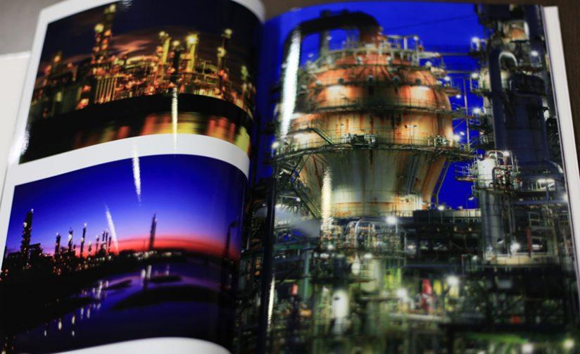 超プレミアム工場夜景写真集