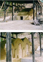 酔月窯 山の陶房