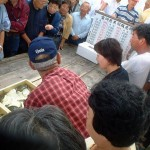 富洲原 魚類共同販売所